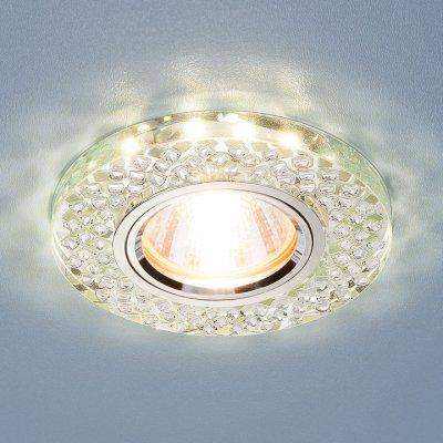 2140 MR16 SL зеркальный/серебро Электростандарт Встраиваемый потолочный светильник со светодиодной подсветкойКруглые встраиваемые светильники<br>Лампа: MR16 G5.3, max 50 Вт + LED 3 Вт Температура цвета LED: 4200K (теплый белый) Диаметр: ? 95 мм Высота внутренней части: ? 16 мм Высота внешней части: ? 12 мм Монтажное отверстие: ? 65 мм<br><br>Тип цоколя: gu5.3<br>Диаметр, мм мм: 95<br>Диаметр врезного отверстия, мм: 65<br>MAX мощность ламп, Вт: 50