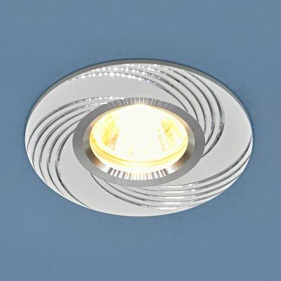 5156 MR16 WH белый Электростандарт Алюминиевый точечный светильникКруглые встраиваемые светильники<br>Лампа: MR16 G5.3 max, 50 Вт Диаметр: ? 95 мм Высота внутренней части: ? 18 мм Высота внешней части: ? 3 мм Монтажное отверстие: ? 60 мм Гарантия: 2 года Корпус из алюминия<br><br>Тип цоколя: gu5.3<br>Диаметр, мм мм: 95<br>Диаметр врезного отверстия, мм: 60<br>MAX мощность ламп, Вт: 50