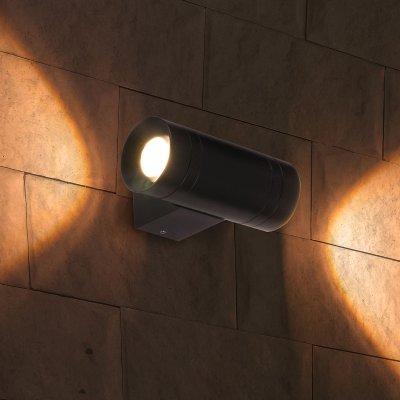 1605 Techno LED Sokar графит Электростандарт Настенный светильникНастенные<br>Мощность: 6 Вт Световой поток: 510 лм Свет: 4200 К белый Источник света: 2 светодиода Срок службы светодиодов: 50 000 ч Пылевлагозащищенность: IP65 Питание: 220 В, 50 Гц Рабочая температура: -20° ... +40° С Материал корпуса: Алюминиевый сплав Размеры: 50 х 81 х 112 мм Гарантия: 3 года<br><br>Цветовая t, К: 4200<br>Тип лампы: LED<br>MAX мощность ламп, Вт: 6