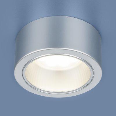 1070 GX53 SL серебро Электростандарт Накладной точечный светильникНакладные точечные<br>Лампа: GX53, max 13 Вт* Размер: ? 135  х 60 мм Монтаж: накладной Гарантия: 2 года * Лампа в комплект не входит<br><br>S освещ. до, м2: 2<br>Тип цоколя: GX53<br>Диаметр, мм мм: 135<br>Высота, мм: 60