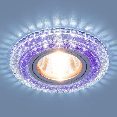 2193 MR16 CL/PU прозрачный/фиолетовый Электростандарт Точечный светодиодный светильникОжидается<br>Лампа: MR16, max 35 Вт + LED Мощность LED подсветки: 3 Вт Диаметр: #216; 95 мм Высота внутренней части: 12 мм Высота внешней части: 12 мм Монтажное отверстие: #216; 60 мм Гарантия: 2 года<br>