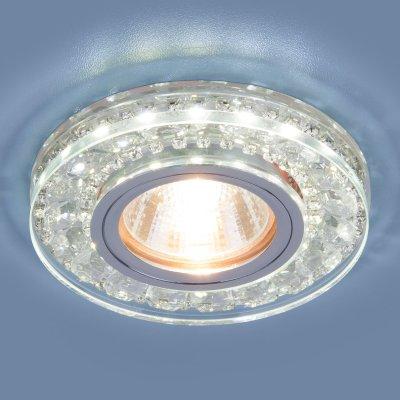 2192 MR16 CL прозрачный Электростандарт Точечный светодиодный светильникКруглые встраиваемые светильники<br>Лампа: MR16, max 35 Вт + LED Мощность LED подсветки: 3 Вт Диаметр: ? 95 мм Высота внутренней части: 7 мм Высота внешней части: 15 мм Монтажное отверстие: ? 60 мм Гарантия: 2 года<br><br>Тип цоколя: gu5.3<br>Диаметр, мм мм: 95<br>Диаметр врезного отверстия, мм: 60<br>MAX мощность ламп, Вт: 35