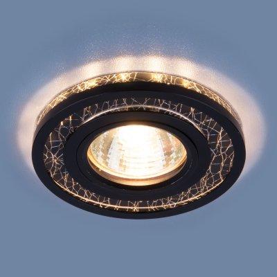 Купить 7020 MR16 BK/SL черный/серебро Электростандарт Точечный светодиодный светильник, Китай