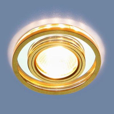 Купить 7021 MR16 SL/GD зеркальный/золото Электростандарт Точечный светодиодный светильник, Китай