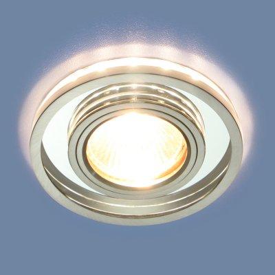 7021 MR16 SL/CH зеркальный/хром Электростандарт Точечный светодиодный светильникКруглые встраиваемые светильники<br>Лампа: MR16, max 35 Вт + LED Мощность LED подсветки: 3 Вт Диаметр: ? 92 мм Высота внутренней части: 11 мм Высота внешней части: 12 мм Монтажное отверстие: ? 60 мм Гарантия: 2 года<br><br>Тип цоколя: gu5.3<br>Диаметр, мм мм: 92<br>Диаметр врезного отверстия, мм: 60<br>MAX мощность ламп, Вт: 35