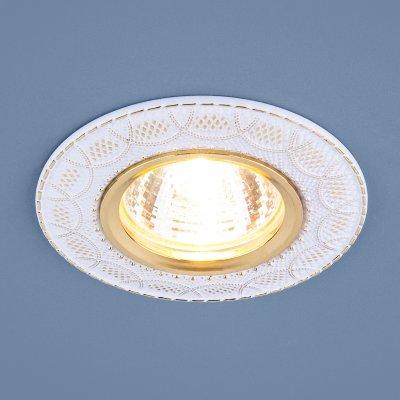 7010 MR16 WH/GD белый/золото Электростандарт Встраиваемый светильникКруглые встраиваемые светильники<br>Лампа: MR16 G5.3 max 50 Вт Размер: ?85 мм Высота внутренней части: ? 12 мм Высота внешней части: ? 13 мм Монтажное отверстие:  ?60 мм Гарантия: 2 года<br><br>Тип цоколя: gu5.3<br>Диаметр, мм мм: 85<br>Диаметр врезного отверстия, мм: 60<br>MAX мощность ламп, Вт: 50