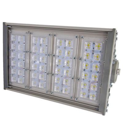 Светильник Arte lamp a3910pf-1si HighwayCветодиодные<br>Обеспечение качественного уличного освещения – важная задача для владельцев коттеджей. Компания «Светодом» предлагает современные светильники, которые порадуют Вас отличным исполнением. В нашем каталоге представлена продукция известных производителей, пользующихся популярностью благодаря высокому качеству выпускаемых товаров.   Уличный светильник Arte lamp A3910PF-1SI не просто обеспечит качественное освещение, но и станет украшением Вашего участка. Модель выполнена из современных материалов и имеет влагозащитный корпус, благодаря которому ей не страшны осадки.   Купить уличный светильник Arte lamp A3910PF-1SI, представленный в нашем каталоге, можно с помощью онлайн-формы для заказа. Чтобы задать имеющиеся вопросы, звоните нам по указанным телефонам.<br><br>Цветовая t, К: 5000<br>Тип лампы: LED<br>Тип цоколя: LED<br>Цвет арматуры: серебристый<br>Ширина, мм: 230<br>Длина, мм: 340<br>Высота, мм: 90<br>MAX мощность ламп, Вт: 100