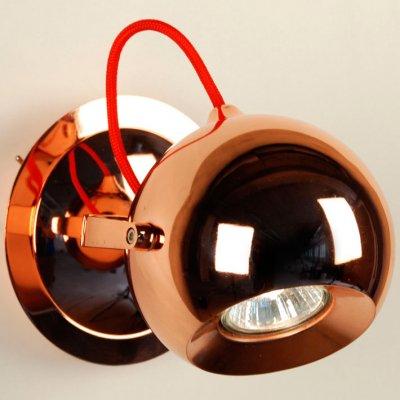 Citilux CL532513 Светильник настенно-потолочныйОдиночные<br>Светильники-споты – это оригинальные изделия с современным дизайном. Они позволяют не ограничивать свою фантазию при выборе освещения для интерьера. Такие модели обеспечивают достаточно качественный свет. Благодаря компактным размерам Вы можете использовать несколько спотов для одного помещения.  Интернет-магазин «Светодом» предлагает необычный светильник-спот Citilux CL532513 по привлекательной цене. Эта модель станет отличным дополнением к люстре, выполненной в том же стиле. Перед оформлением заказа изучите характеристики изделия.  Купить светильник-спот Citilux CL532513 в нашем онлайн-магазине Вы можете либо с помощью формы на сайте, либо по указанным выше телефонам. Обратите внимание, что у нас склады не только в Москве и Екатеринбурге, но и других городах России.<br><br>S освещ. до, м2: 3<br>Тип лампы: галогенная<br>Тип цоколя: GU10<br>Количество ламп: 1<br>Ширина, мм: 130<br>MAX мощность ламп, Вт: 50<br>Размеры: Диаметр основания 9см, Диаметр шара 10см, Шнур в текстильной оболочке<br>Расстояние от стены, мм: 150<br>Высота, мм: 130<br>Цвет арматуры: медный