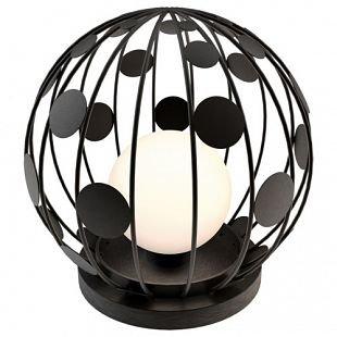 Купить Eglo TERRICO 94335 светильник уличный, Австрия