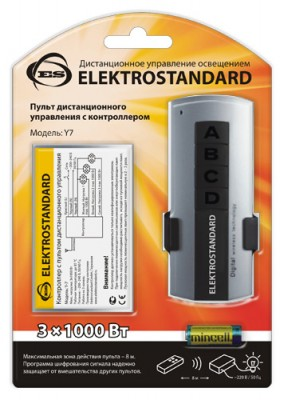 Купить Пульт для люстры 3 канала контроллер Y7 Электростандарт