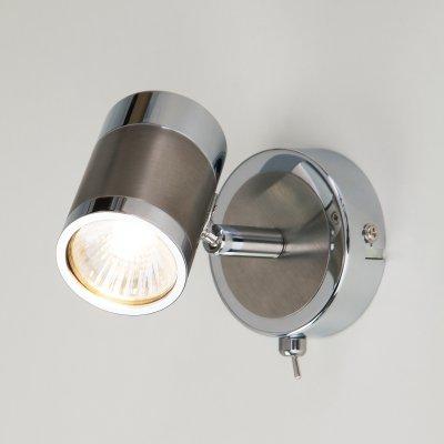 Настенный светильник бра Евросвет 20058/1 перламутровый сатинОжидается<br><br>