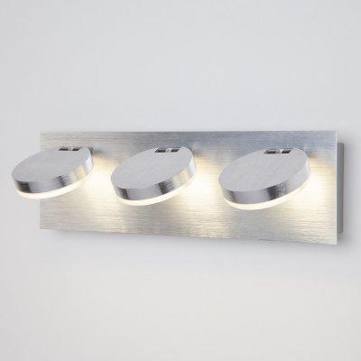 Настенный светильник бра Евросвет 20004/3 алюминийОжидается<br><br>
