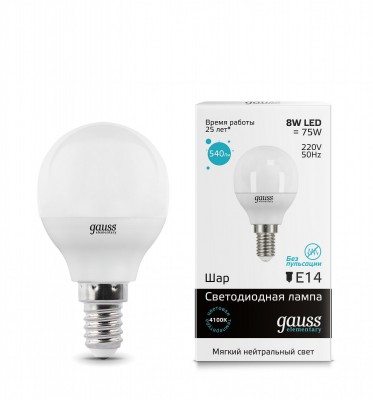 Лампа Gauss LED Elementary Globe 8W E14 4100KЛампы с цоколем e14<br>Лампа Gauss LED Elementary Globe 8W E14 4100K является неотъемлемой частью освещения в доме или любом другом помещении, ведь благодаря этой модели мы сможем в полном объеме использовать соответствующий данному цоколю светильник.