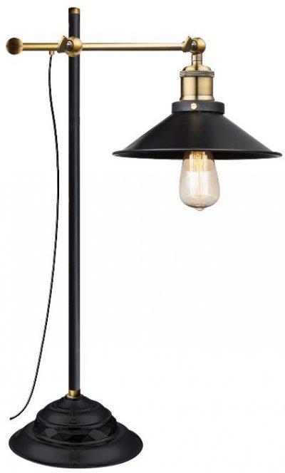 Настольная лампа Globo 15053TОжидается<br><br><br>Тип цоколя: E27<br>Ширина, мм: 350<br>Высота, мм: 220<br>Цвет арматуры: черный