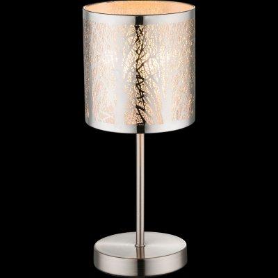 Настольная лампа Globo 15085t LORTСовременные<br>Настольная лампа – это не просто источник дополнительного освещения, но и оригинальный элемент декора. Его можно установить в спальне, гостиной, кабинете и других комнатах. Интернет-магазин «Светодом» предлагает настольные лампы разных стилей по доступным ценам. Благодаря большому ассортименту Вы обязательно найдете в нашем каталоге именно ту модель, которую искали.   Настольная лампа Globo 15085T – прекрасный вариант для завершения интерьера. Ее можно включить одновременно с люстрой для более яркого освещения или без нее для создания уютной атмосферы, настраивающей на отдых.   Купить настольную лампу Globo 15085T Вы можете с помощью виртуальной «Корзины» или по контактным номерам, указанным на сайте.<br><br>Тип цоколя: E14<br>Цвет арматуры: серебристый<br>Количество ламп: 1<br>MAX мощность ламп, Вт: 40