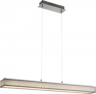 Светильник подвесной Globo 15185-18HОжидается<br><br><br>Тип цоколя: LED<br>Цвет арматуры: хром серебристый<br>Ширина, мм: 850<br>Высота, мм: 80