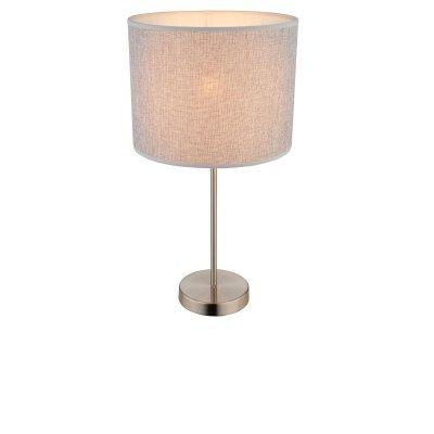 Настольная лампа Globo 15185t1 PACOСовременные<br><br><br>Тип товара: Настольная лампа<br>Скидка, %: 21<br>Тип цоколя: E27<br>Количество ламп: 1<br>MAX мощность ламп, Вт: 60<br>Цвет арматуры: бежевый