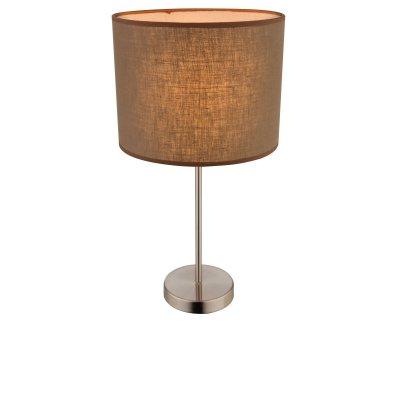 Настольная лампа Globo 15186t1 BETTYСовременные настольные лампы модерн<br><br><br>Тип цоколя: E27<br>Цвет арматуры: серебристый<br>Количество ламп: 1<br>Диаметр, мм мм: 260<br>Высота, мм: 500<br>MAX мощность ламп, Вт: 60