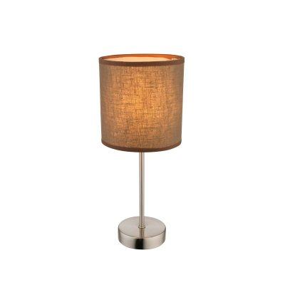 Настольная лампа Globo 15186t BETTYСовременные<br>Настольная лампа – это не просто источник дополнительного освещения, но и оригинальный элемент декора. Его можно установить в спальне, гостиной, кабинете и других комнатах. Интернет-магазин «Светодом» предлагает настольные лампы разных стилей по доступным ценам. Благодаря большому ассортименту Вы обязательно найдете в нашем каталоге именно ту модель, которую искали. <br> Настольная лампа Globo 15186T – прекрасный вариант для завершения интерьера. Ее можно включить одновременно с люстрой для более яркого освещения или без нее для создания уютной атмосферы, настраивающей на отдых. <br> Купить настольную лампу Globo 15186T Вы можете с помощью виртуальной «Корзины» или по контактным номерам, указанным на сайте.<br><br>Тип цоколя: E14<br>Цвет арматуры: серебристый<br>Количество ламп: 1<br>MAX мощность ламп, Вт: 40