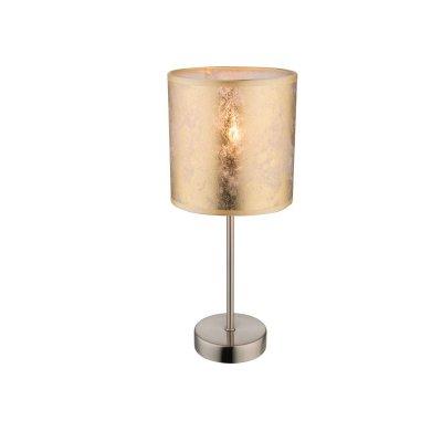 Настольная лампа Globo 15187t AMYСовременные<br><br><br>Тип товара: Настольная лампа<br>Скидка, %: 21<br>Тип цоколя: E14<br>Количество ламп: 1<br>MAX мощность ламп, Вт: 40<br>Цвет арматуры: Золотой