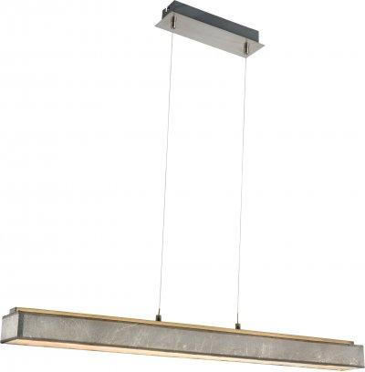 Светильник подвесной Globo 15188-18HОжидается<br><br><br>Тип цоколя: LED<br>Цвет арматуры: хром серебристый<br>Ширина, мм: 850<br>Высота, мм: 80