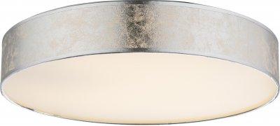 Светильник потолочный Globo 15188D2Ожидается<br><br><br>Тип цоколя: LED<br>Цвет арматуры: серебро<br>Диаметр, мм мм: 400<br>Высота, мм: 105