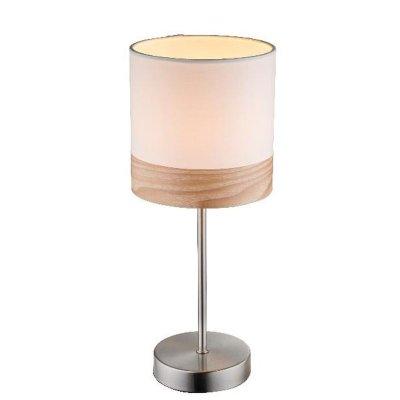 Настольная лампа Globo 15221t CHIPSYОжидается<br><br><br>Тип цоколя: E14<br>Цвет арматуры: бежевый<br>Количество ламп: 1<br>MAX мощность ламп, Вт: 40