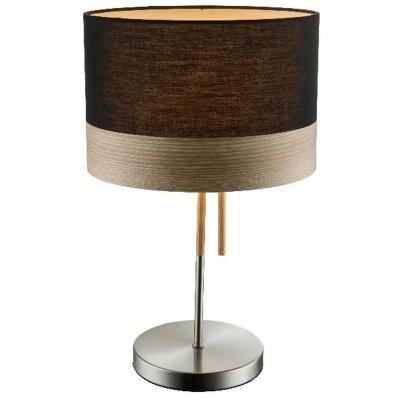 Настольная лампа Globo 15222t1 CHIPSYСовременные<br>Настольная лампа – это не просто источник дополнительного освещения, но и оригинальный элемент декора. Его можно установить в спальне, гостиной, кабинете и других комнатах. Интернет-магазин «Светодом» предлагает настольные лампы разных стилей по доступным ценам. Благодаря большому ассортименту Вы обязательно найдете в нашем каталоге именно ту модель, которую искали.   Настольная лампа Globo 15222T1 – прекрасный вариант для завершения интерьера. Ее можно включить одновременно с люстрой для более яркого освещения или без нее для создания уютной атмосферы, настраивающей на отдых.   Купить настольную лампу Globo 15222T1 Вы можете с помощью виртуальной «Корзины» или по контактным номерам, указанным на сайте.<br><br>Тип цоколя: E27<br>Цвет арматуры: черный<br>Количество ламп: 1<br>MAX мощность ламп, Вт: 60