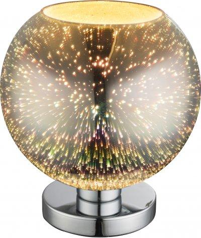 Настольная лампа Globo 15845T1Ожидается<br><br><br>Тип цоколя: E27<br>Диаметр, мм мм: 250<br>Высота, мм: 280<br>Цвет арматуры: хром серебристый