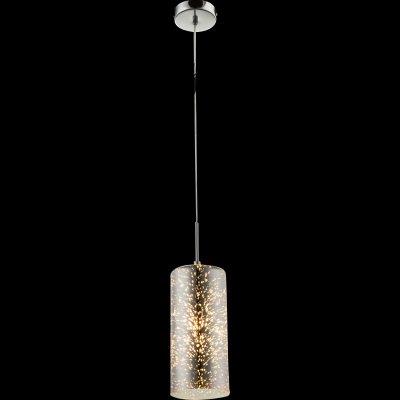 Светильник подвесной Globo 15849 KOBY IОжидается<br><br><br>Тип цоколя: E27<br>Цвет арматуры: хром<br>Количество ламп: 1<br>MAX мощность ламп, Вт: 60