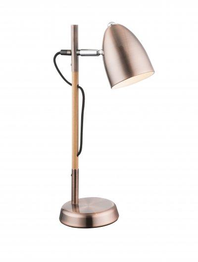 Настольная лампа Globo 21505C TONGARIROОжидается<br><br><br>Тип цоколя: E27<br>Цвет арматуры: медь<br>Количество ламп: 1<br>Ширина, мм: 140<br>Длина, мм: 200<br>Высота, мм: 420<br>MAX мощность ламп, Вт: 25