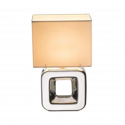 Настольная лампа Globo 21602 KILAUEAОжидается<br><br><br>Тип цоколя: E14<br>Цвет арматуры: серебристый хром<br>Количество ламп: 1<br>Ширина, мм: 120<br>Длина, мм: 200<br>Высота, мм: 320<br>MAX мощность ламп, Вт: 40