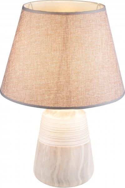 Настольная лампа Globo 21644T1Ожидается<br><br><br>Тип цоколя: E27<br>Цвет арматуры: бежевый<br>Диаметр, мм мм: 180<br>Высота, мм: 400
