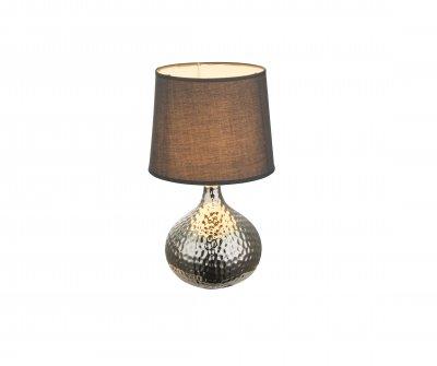 Настольная лампа Globo 21654 SOPUTANОжидается<br><br><br>Тип цоколя: E14<br>Цвет арматуры: серебристый хром<br>Количество ламп: 1<br>Диаметр, мм мм: 140<br>Высота, мм: 280<br>MAX мощность ламп, Вт: 40