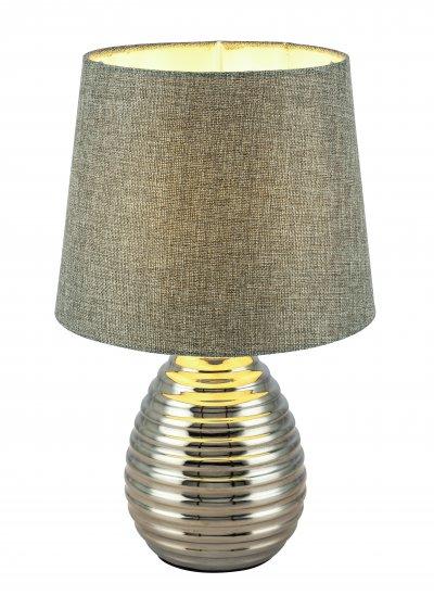 Настольная лампа Globo 21719 TRACEY фото