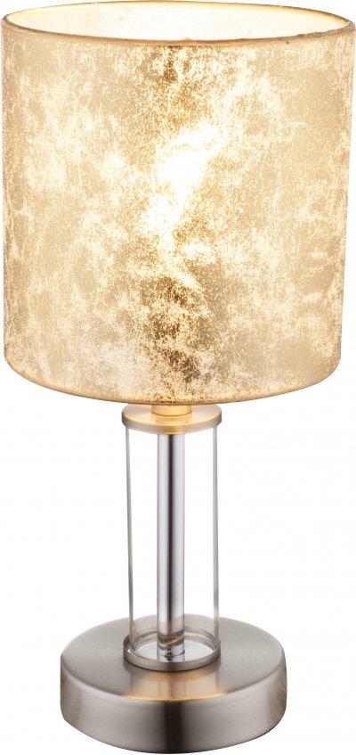 Настольная лампа Globo 24648Современные<br><br><br>Тип лампы: Накаливания / энергосбережения / светодиодная<br>Тип цоколя: E14<br>Цвет арматуры: хром серебристый<br>Количество ламп: 1<br>Диаметр, мм мм: 140<br>Высота, мм: 300<br>MAX мощность ламп, Вт: 40