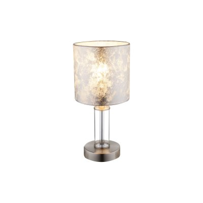 Настольная лампа Globo 24649Современные настольные лампы модерн<br>Настольная лампа – это не просто источник дополнительного освещения, но и оригинальный элемент декора. Его можно установить в спальне, гостиной, кабинете и других комнатах. Интернет-магазин «Светодом» предлагает настольные лампы разных стилей по доступным ценам. Благодаря большому ассортименту Вы обязательно найдете в нашем каталоге именно ту модель, которую искали. <br> Настольная лампа Globo 24649 – прекрасный вариант для завершения интерьера. Ее можно включить одновременно с люстрой для более яркого освещения или без нее для создания уютной атмосферы, настраивающей на отдых. <br> Купить настольную лампу Globo 24649 Вы можете с помощью виртуальной «Корзины» или по контактным номерам, указанным на сайте.<br><br>Тип цоколя: E14<br>Цвет арматуры: серебристый<br>Количество ламп: 1<br>Диаметр, мм мм: 140<br>Высота, мм: 300<br>MAX мощность ламп, Вт: 40