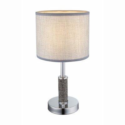 Настольная лампа Globo 24688T UMBRELLAСовременные<br>Настольная лампа – это не просто источник дополнительного освещения, но и оригинальный элемент декора. Его можно установить в спальне, гостиной, кабинете и других комнатах. Интернет-магазин «Светодом» предлагает настольные лампы разных стилей по доступным ценам. Благодаря большому ассортименту Вы обязательно найдете в нашем каталоге именно ту модель, которую искали.   Настольная лампа Globo 24688T – прекрасный вариант для завершения интерьера. Ее можно включить одновременно с люстрой для более яркого освещения или без нее для создания уютной атмосферы, настраивающей на отдых.   Купить настольную лампу Globo 24688T Вы можете с помощью виртуальной «Корзины» или по контактным номерам, указанным на сайте.<br><br>Тип цоколя: E14<br>Цвет арматуры: серебристый<br>Количество ламп: 1<br>Диаметр, мм мм: 190<br>Высота, мм: 380<br>MAX мощность ламп, Вт: 40