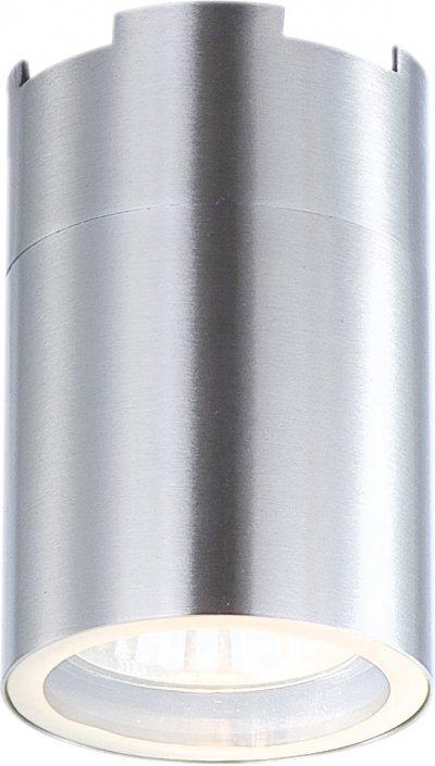 Светильник уличный Globo 3202LОжидается<br><br><br>Тип цоколя: GU10 LED<br>Диаметр, мм мм: 60<br>Высота, мм: 90<br>Цвет арматуры: матовый никель серебристый