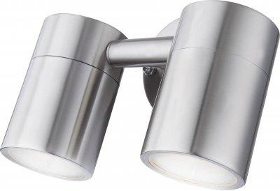 Светильник уличный Globo 3207-2LОжидается<br><br><br>Тип цоколя: GU10<br>Цвет арматуры: матовый никель серебристый<br>Глубина, мм: 88<br>Высота, мм: 172