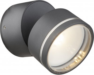 Светильник уличный Globo 34301Ожидается<br><br><br>Тип цоколя: LED<br>Ширина, мм: 100<br>Диаметр, мм мм: 92<br>Глубина, мм: 141<br>Высота, мм: 100<br>Цвет арматуры: черный