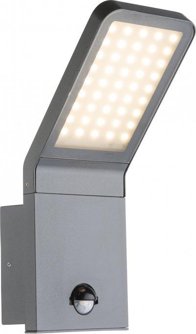 Светильник уличный с датчиком движения Globo 34302SОжидается<br><br><br>Тип цоколя: LED<br>Глубина, мм: 165<br>Высота, мм: 100<br>Цвет арматуры: серый