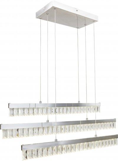 Светильник подвесной Globo 49234-45HПодвесные<br><br><br>Установка на натяжной потолок: Да<br>S освещ. до, м2: 18<br>Тип цоколя: LED<br>Ширина, мм: 850<br>Высота, мм: 190<br>Цвет арматуры: хром серебристый