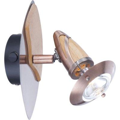 Светильник Globo 5436-1 LordОдиночные<br>Светильники-споты – это оригинальные изделия с современным дизайном. Они позволяют не ограничивать свою фантазию при выборе освещения для интерьера. Такие модели обеспечивают достаточно качественный свет. Благодаря компактным размерам Вы можете использовать несколько спотов для одного помещения.  Интернет-магазин «Светодом» предлагает необычный светильник-спот Globo 5436-1 по привлекательной цене. Эта модель станет отличным дополнением к люстре, выполненной в том же стиле. Перед оформлением заказа изучите характеристики изделия.  Купить светильник-спот Globo 5436-1 в нашем онлайн-магазине Вы можете либо с помощью формы на сайте, либо по указанным выше телефонам. Обратите внимание, что у нас склады не только в Москве и Екатеринбурге, но и других городах России.<br><br>S освещ. до, м2: 3<br>Тип лампы: накал-я - энергосбер-я<br>Тип цоколя: E14 R50<br>Цвет арматуры: серый<br>Количество ламп: 1<br>Ширина, мм: 170<br>Высота, мм: 200<br>MAX мощность ламп, Вт: 40