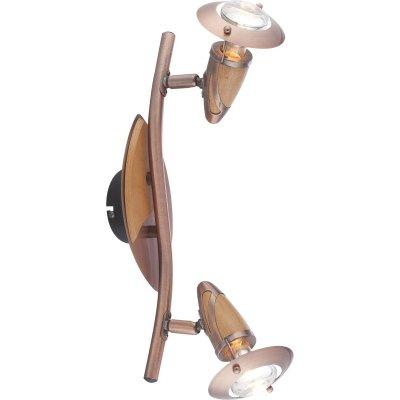 Светильник спот Globo 5436-2 LordДвойные<br><br><br>S освещ. до, м2: 3<br>Тип товара: Светильник поворотный спот<br>Скидка, %: 64<br>Тип лампы: накал-я - энергосбер-я<br>Тип цоколя: E14 R50<br>Количество ламп: 2<br>Ширина, мм: 175<br>MAX мощность ламп, Вт: 40<br>Длина, мм: 385<br>Высота, мм: 400<br>Цвет арматуры: серый