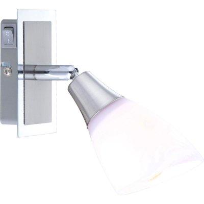 Светильник спот Globo 5450-1 FrankОдиночные<br>Светильники-споты – это оригинальные изделия с современным дизайном. Они позволяют не ограничивать свою фантазию при выборе освещения для интерьера. Такие модели обеспечивают достаточно качественный свет. Благодаря компактным размерам Вы можете использовать несколько спотов для одного помещения.  Интернет-магазин «Светодом» предлагает необычный светильник-спот Globo 5450-1 по привлекательной цене. Эта модель станет отличным дополнением к люстре, выполненной в том же стиле. Перед оформлением заказа изучите характеристики изделия.  Купить светильник-спот Globo 5450-1 в нашем онлайн-магазине Вы можете либо с помощью формы на сайте, либо по указанным выше телефонам. Обратите внимание, что у нас склады не только в Москве и Екатеринбурге, но и других городах России.<br><br>S освещ. до, м2: 3<br>Тип лампы: накал-я - энергосбер-я<br>Тип цоколя: E14<br>Цвет арматуры: серый<br>Количество ламп: 1<br>Ширина, мм: 65<br>Длина, мм: 180<br>Высота, мм: 195<br>MAX мощность ламп, Вт: 40