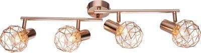 Спот Globo 54805-4С 4 лампами<br><br><br>S освещ. до, м2: 8<br>Тип лампы: Накаливания / энергосбережения / светодиодная<br>Тип цоколя: E14<br>Цвет арматуры: медный<br>Количество ламп: 4<br>Ширина, мм: 600<br>Высота, мм: 90<br>MAX мощность ламп, Вт: 40
