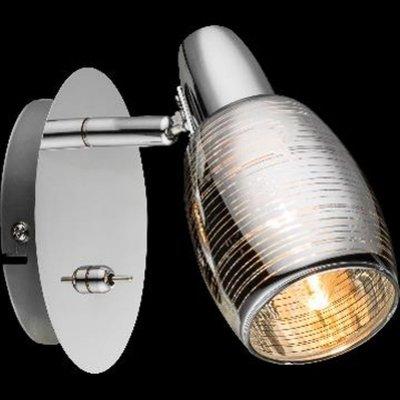 Светильник поворотный спот Globo 54986-1 CARSONодиночные споты<br>Светильники-споты – это оригинальные изделия с современным дизайном. Они позволяют не ограничивать свою фантазию при выборе освещения для интерьера. Такие модели обеспечивают достаточно качественный свет. Благодаря компактным размерам Вы можете использовать несколько спотов для одного помещения.  Интернет-магазин «Светодом» предлагает необычный светильник-спот Globo 54986-1 по привлекательной цене. Эта модель станет отличным дополнением к люстре, выполненной в том же стиле. Перед оформлением заказа изучите характеристики изделия.  Купить светильник-спот Globo 54986-1 в нашем онлайн-магазине Вы можете либо с помощью формы на сайте, либо по указанным выше телефонам. Обратите внимание, что у нас склады не только в Москве и Екатеринбурге, но и других городах России.<br><br>S освещ. до, м2: 2<br>Тип цоколя: E14<br>Цвет арматуры: серебристый<br>Количество ламп: 1<br>MAX мощность ламп, Вт: 40