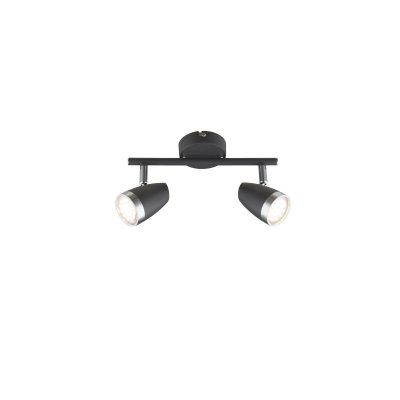 Светильник поворотный спот Globo 56110-2 NEROДвойные<br><br><br>Тип товара: Светильник поворотный спот<br>Скидка, %: 21<br>Тип цоколя: LED<br>Количество ламп: 2<br>Ширина, мм: 250<br>MAX мощность ламп, Вт: 4<br>Высота, мм: 155<br>Цвет арматуры: черный
