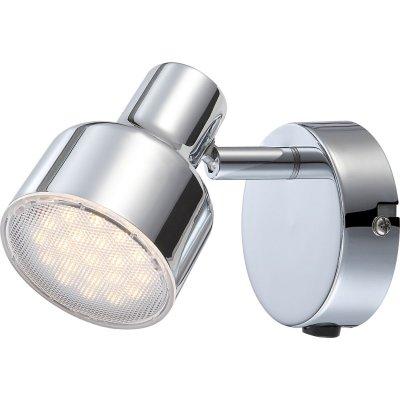 Светильник спот Globo 56213-1 RoisОдиночные<br>Светильники-споты – это оригинальные изделия с современным дизайном. Они позволяют не ограничивать свою фантазию при выборе освещения для интерьера. Такие модели обеспечивают достаточно качественный свет. Благодаря компактным размерам Вы можете использовать несколько спотов для одного помещения.  Интернет-магазин «Светодом» предлагает необычный светильник-спот Globo 56213-1 по привлекательной цене. Эта модель станет отличным дополнением к люстре, выполненной в том же стиле. Перед оформлением заказа изучите характеристики изделия.  Купить светильник-спот Globo 56213-1 в нашем онлайн-магазине Вы можете либо с помощью формы на сайте, либо по указанным выше телефонам. Обратите внимание, что у нас склады не только в Москве и Екатеринбурге, но и других городах России.<br><br>S освещ. до, м2: 2<br>Тип лампы: галогенная / LED-светодиодная<br>Тип цоколя: LED<br>Цвет арматуры: серебристый<br>Количество ламп: 1<br>Ширина, мм: 80<br>Длина, мм: 80<br>Высота, мм: 100<br>MAX мощность ламп, Вт: 4